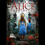 ALICE_H1