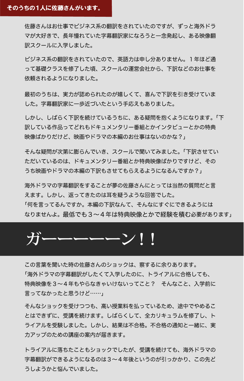 Pro_D_2018_3_P9
