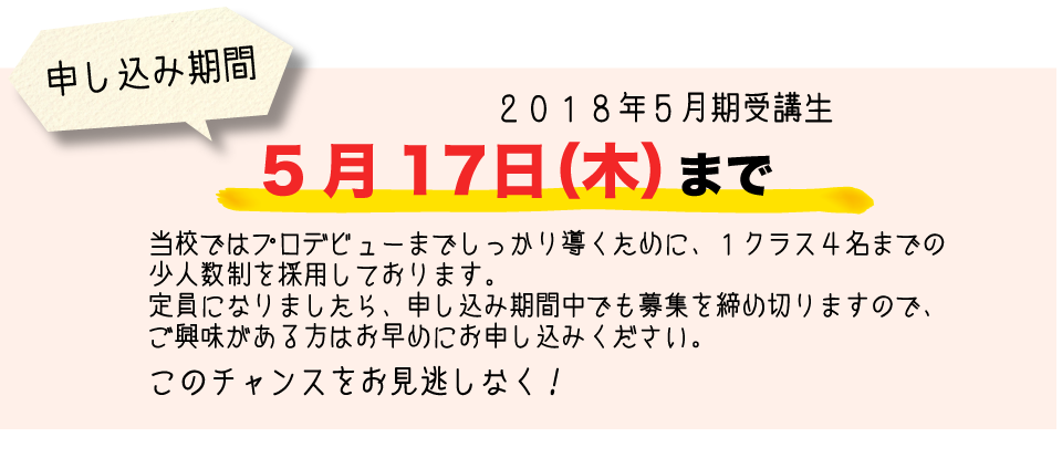 Pro_D_2018_5_kikan_rev
