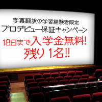 info_theater_campaign20180614